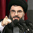 Nasrallah troubling US Photo: Reuters