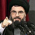 Nasrallah troubling US Photo: Reuters