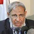 Hamas' al-Zahar Photo: Reuters