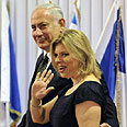 Benjamin and Sara Netanyahu. Bad influence? Photo: AFP