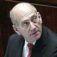 Olmert - A difficult meeting Photo: Gil Yohanan
