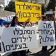 Protest rally outside Knesset Photo: Gil Yohanan