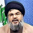 Hizbullah leader Hassan Nasrallah Photo: AFP
