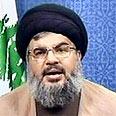 Hizbullah leader Hassan Nasrallah Photo: AFP
