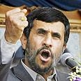 Iran's Ahmadinejad - Will talks yield results Photo: AP