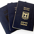 Israeli passport Photo: Ata Awisat