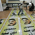 Victory.  Kuntar's gala welcome Photo: Reuters