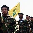 Hezbollah Photo: Reuters
