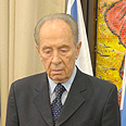 Painful price - Peres Photo: Moshe Milner, GPO