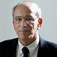State Prosecutor Moshe Lador Photo: Gil Yohanan