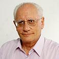 Ups and downs - Prof. Samocha