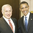 Netanyahu takes Obama's consultants Photo: AFP