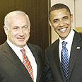 Netanyahu takes Obama's consultants Photo: AFP