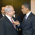 Netanyahu (L) and Obama (Archives) Photo: AFP