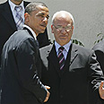 With Saeb Erekat in Ramallah Photo: AP