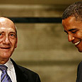 With Olmert in Jerusalem Photo: AFP