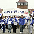 March of the Living (archive) Photo: AP