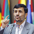 Ahmadinejad. Policies questionable Photo: AFP