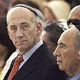 PM Olmert Photo: AP