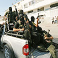 Hamas gunmen in Gaza City Photo: AFP