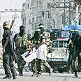 Gaza City violence Photo:  AP
