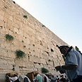Western Wall. Not kosher? Photo: Shlomi Cohen