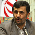 Iran's Ahmadinejad Photo: AFP