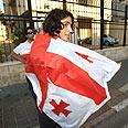 Israeli protestor in Tel Aviv Photo: Shaul Golan
