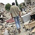 Destruction in Georgia Photo: AP