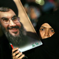 Rally for Hizbullah in Tehran Photo: AFP