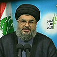 Nasrallah. Stronger Photo: AFP