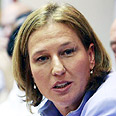Alternative government. Livni Photo: Reuters