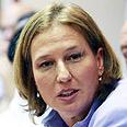 Tzipi Livni Photo: Reuters