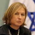 Kadima Chairwoman Tzipi Livni Photo: Alex Kolomoysky