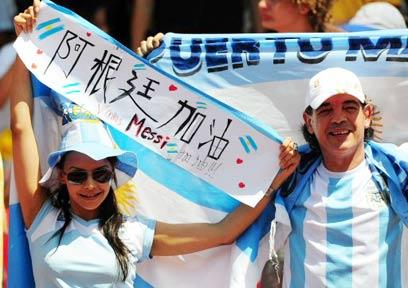 אוהדי ארגנטינה בבייג'ינג. בסוף הם קיבלו את מסי, ובגדול (צילום: AFP)