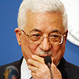Abbas waiting for Olmert's successor Photo: AFP
