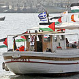 Foreign ship arrives in Gaza (archives) Photo: AP