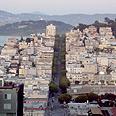 The world's most crooked street Photo: Yossi Buchnik