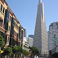 San Francisco is beautiful, but Israel is even more Photo: Yossi Buchnik