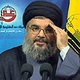 Nasrallah: Reports false Photo: AFP