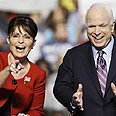 McCain with Palin Photo: AP