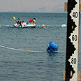 Lake Kinneret Photp: AFP