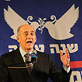 Olmert. Praised his party Photo: Yaron Brener