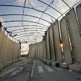 Erez crossing (archives) Photo: AFP