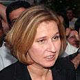 Syrians impressed with Livni Photo: Ofer Amram