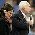 McCain, Palin demand release of tape Photo: AFP