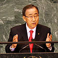 'Goal appears unlikely to be achieved.' Ban Ki-moon Photo: AFP