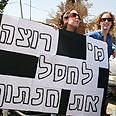 נלחמים למען חנתון. וגם נגד בצר צילום: עינת אלחדף