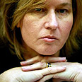 PM designate Livni - A deposit? Photo: AP