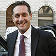 Heinz-Christian Strache Photo: AFP